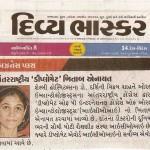 Divya Bhasker Documents